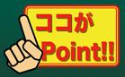 玉森裕太 信長のシェフ2 ドラマ
