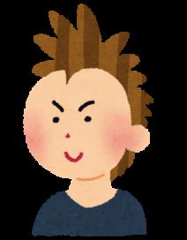 玉森裕太 髪型 パーマ