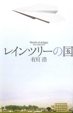 玉森裕太 映画 エキストラ